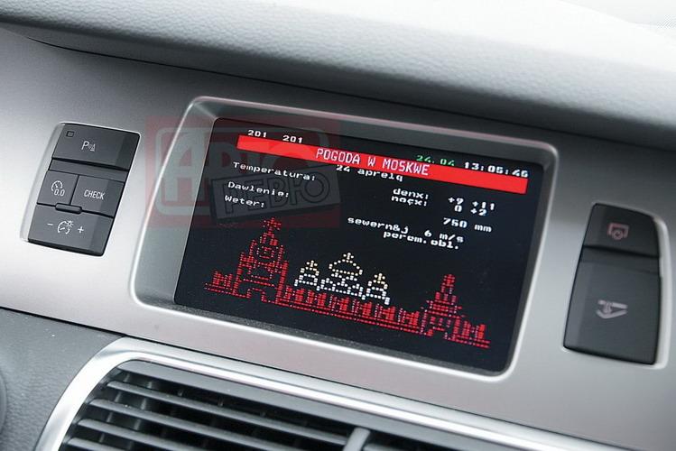 Телевизор в Audi еще и с телетекстом!