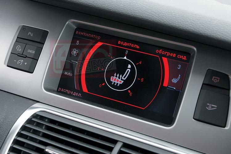 Любая смена настроек микроклимата у Audi сопровождается наглядными картинками